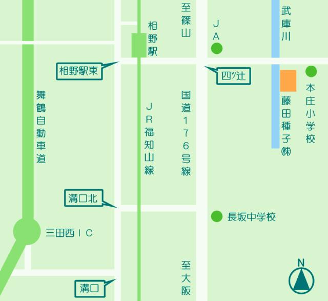 藤田種子地図(三田)